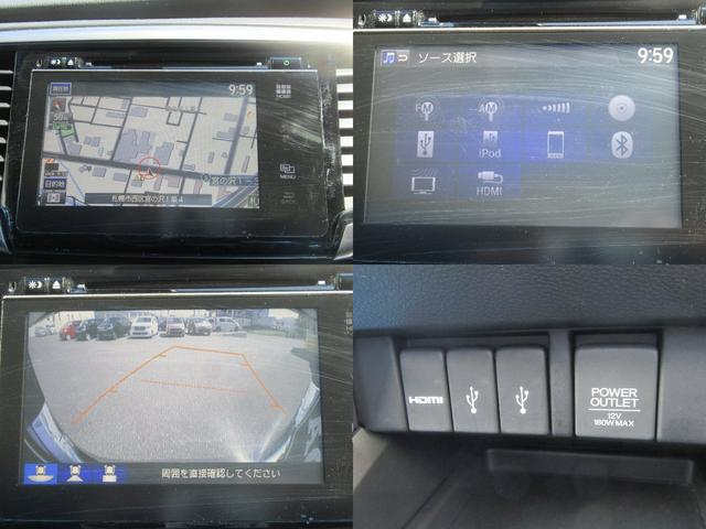 アブソルート 4WD 衝突軽減ブレーキ CTBA 両側パワースライドドア メーカーオプションナビ フルセグチューナー バックカメラ ドライブレコーダー LEDヘッドライト ETC(7枚目)