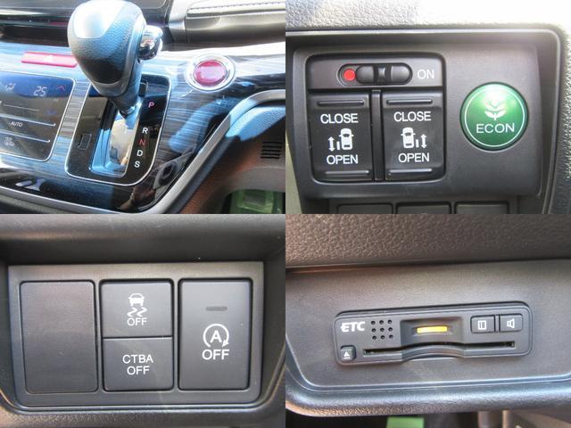 アブソルート 4WD 衝突軽減ブレーキ CTBA 両側パワースライドドア メーカーオプションナビ フルセグチューナー バックカメラ ドライブレコーダー LEDヘッドライト ETC(8枚目)