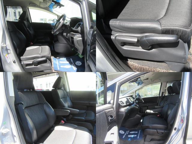 アブソルート 4WD 衝突軽減ブレーキ CTBA 両側パワースライドドア メーカーオプションナビ フルセグチューナー バックカメラ ドライブレコーダー LEDヘッドライト ETC(9枚目)