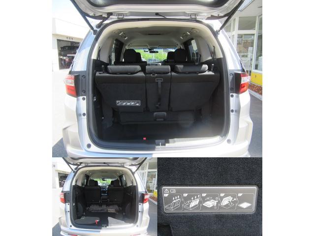 アブソルート 4WD 衝突軽減ブレーキ CTBA 両側パワースライドドア メーカーオプションナビ フルセグチューナー バックカメラ ドライブレコーダー LEDヘッドライト ETC(11枚目)