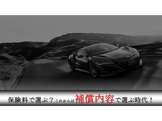 アブソルート 4WD 衝突軽減ブレーキ CTBA 両側パワースライドドア メーカーオプションナビ フルセグチューナー バックカメラ ドライブレコーダー LEDヘッドライト ETC(16枚目)