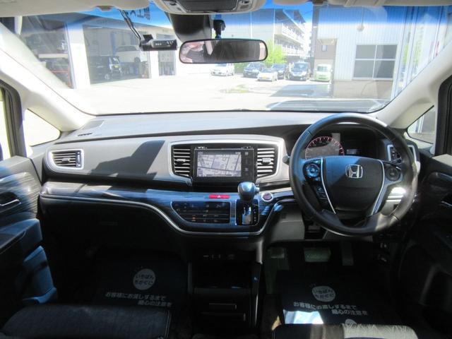 アブソルート 4WD 衝突軽減ブレーキ CTBA 両側パワースライドドア メーカーオプションナビ フルセグチューナー バックカメラ ドライブレコーダー LEDヘッドライト ETC(21枚目)