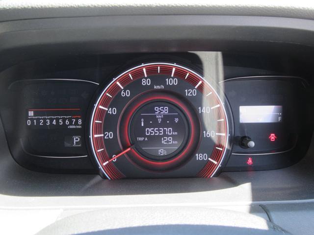 アブソルート 4WD 衝突軽減ブレーキ CTBA 両側パワースライドドア メーカーオプションナビ フルセグチューナー バックカメラ ドライブレコーダー LEDヘッドライト ETC(23枚目)
