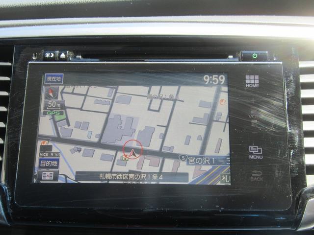 アブソルート 4WD 衝突軽減ブレーキ CTBA 両側パワースライドドア メーカーオプションナビ フルセグチューナー バックカメラ ドライブレコーダー LEDヘッドライト ETC(28枚目)
