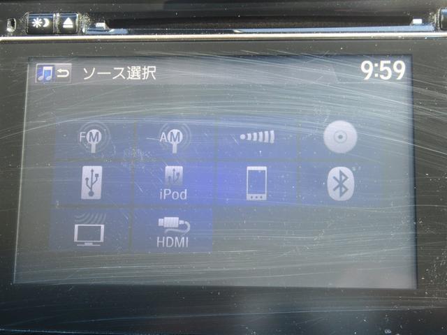 アブソルート 4WD 衝突軽減ブレーキ CTBA 両側パワースライドドア メーカーオプションナビ フルセグチューナー バックカメラ ドライブレコーダー LEDヘッドライト ETC(29枚目)