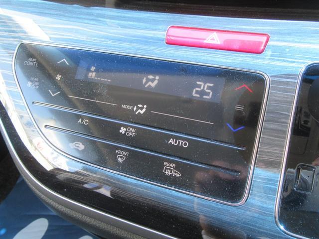 アブソルート 4WD 衝突軽減ブレーキ CTBA 両側パワースライドドア メーカーオプションナビ フルセグチューナー バックカメラ ドライブレコーダー LEDヘッドライト ETC(31枚目)
