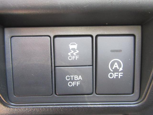 アブソルート 4WD 衝突軽減ブレーキ CTBA 両側パワースライドドア メーカーオプションナビ フルセグチューナー バックカメラ ドライブレコーダー LEDヘッドライト ETC(34枚目)