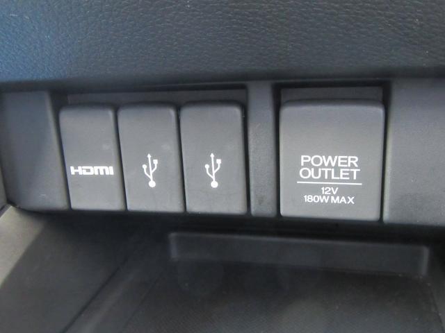 アブソルート 4WD 衝突軽減ブレーキ CTBA 両側パワースライドドア メーカーオプションナビ フルセグチューナー バックカメラ ドライブレコーダー LEDヘッドライト ETC(37枚目)