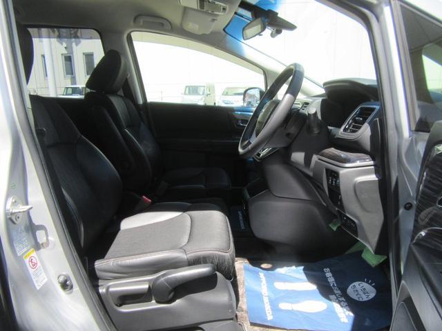 アブソルート 4WD 衝突軽減ブレーキ CTBA 両側パワースライドドア メーカーオプションナビ フルセグチューナー バックカメラ ドライブレコーダー LEDヘッドライト ETC(40枚目)