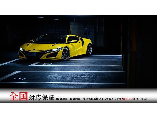 アブソルート 4WD 衝突軽減ブレーキ CTBA 両側パワースライドドア メーカーオプションナビ フルセグチューナー バックカメラ ドライブレコーダー LEDヘッドライト ETC(75枚目)