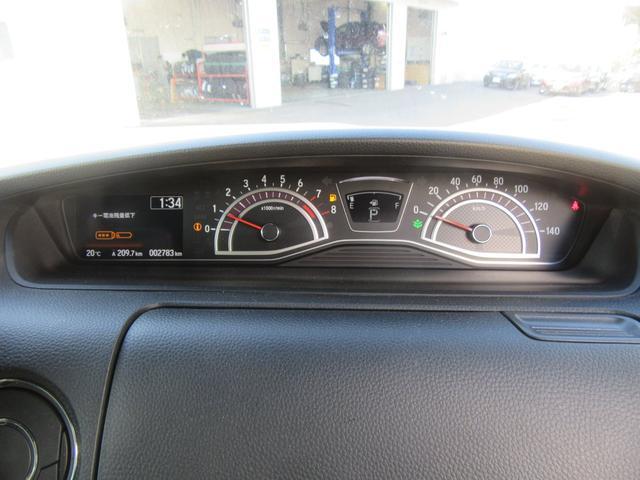 G・Lターボホンダセンシング 4WD 社外ナビ フルセグ バックカメラ サイドエアバッグ LEDヘッドライト 両側電動スライド DVD Bluetooth対応(22枚目)