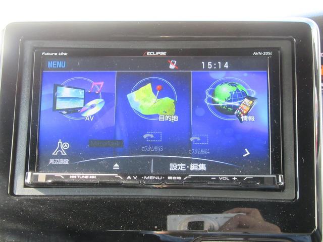 G・Lターボホンダセンシング 4WD 社外ナビ フルセグ バックカメラ サイドエアバッグ LEDヘッドライト 両側電動スライド DVD Bluetooth対応(33枚目)