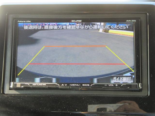 G・Lターボホンダセンシング 4WD 社外ナビ フルセグ バックカメラ サイドエアバッグ LEDヘッドライト 両側電動スライド DVD Bluetooth対応(34枚目)