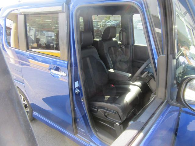 G・Lターボホンダセンシング 4WD 社外ナビ フルセグ バックカメラ サイドエアバッグ LEDヘッドライト 両側電動スライド DVD Bluetooth対応(46枚目)