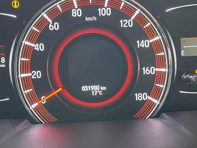 アブソルート・EXホンダセンシング 4WD 衝突軽減ブレーキ/ホンダセンシング アラウンドビューモニター 純正メモリーナビ ミュージックキャッチャー フルセグ エンジンスターター ETC スマートキー(10枚目)