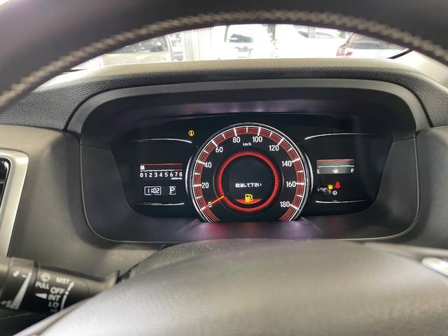アブソルート・EXホンダセンシング 4WD 衝突軽減ブレーキ/ホンダセンシング アラウンドビューモニター 純正メモリーナビ ミュージックキャッチャー フルセグ エンジンスターター ETC スマートキー(20枚目)