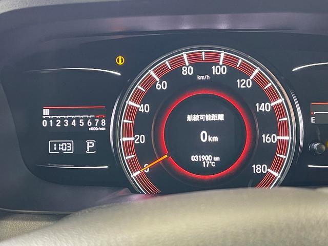 アブソルート・EXホンダセンシング 4WD 衝突軽減ブレーキ/ホンダセンシング アラウンドビューモニター 純正メモリーナビ ミュージックキャッチャー フルセグ エンジンスターター ETC スマートキー(68枚目)