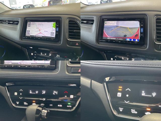 X・ホンダセンシング 4WD 純正ナビゲーション フルセグTV バックカメラ ETC車載器 サイドエアバッグ スマートキー 前車追従機能 踏み間違え防止機能 フロントガラス熱線(5枚目)