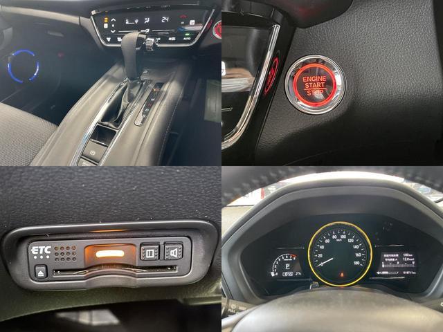 X・ホンダセンシング 4WD 純正ナビゲーション フルセグTV バックカメラ ETC車載器 サイドエアバッグ スマートキー 前車追従機能 踏み間違え防止機能 フロントガラス熱線(6枚目)
