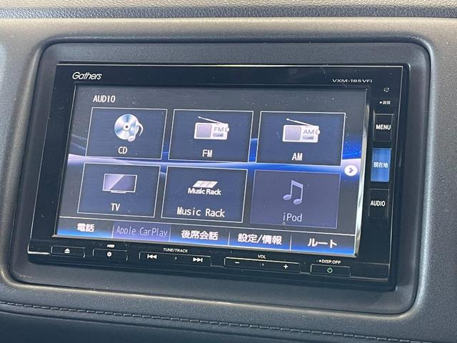 X・ホンダセンシング 4WD 純正ナビゲーション フルセグTV バックカメラ ETC車載器 サイドエアバッグ スマートキー 前車追従機能 踏み間違え防止機能 フロントガラス熱線(12枚目)
