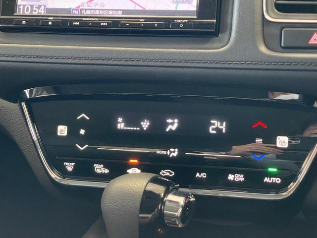 X・ホンダセンシング 4WD 純正ナビゲーション フルセグTV バックカメラ ETC車載器 サイドエアバッグ スマートキー 前車追従機能 踏み間違え防止機能 フロントガラス熱線(25枚目)