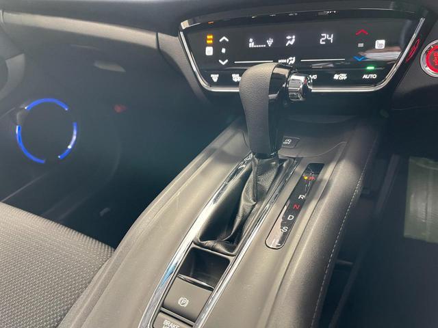 X・ホンダセンシング 4WD 純正ナビゲーション フルセグTV バックカメラ ETC車載器 サイドエアバッグ スマートキー 前車追従機能 踏み間違え防止機能 フロントガラス熱線(27枚目)