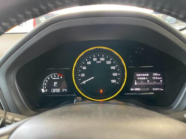 X・ホンダセンシング 4WD 純正ナビゲーション フルセグTV バックカメラ ETC車載器 サイドエアバッグ スマートキー 前車追従機能 踏み間違え防止機能 フロントガラス熱線(30枚目)