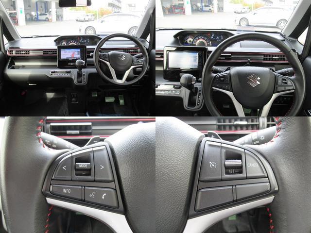 ハイブリッドT 4WD 衝突軽減ブレーキ エンジンスターター メモリーナビ ワンセグチューナー DVD ブルートゥースオーディオ シートヒーター LEDヘッドライト 15インチアルミ(6枚目)