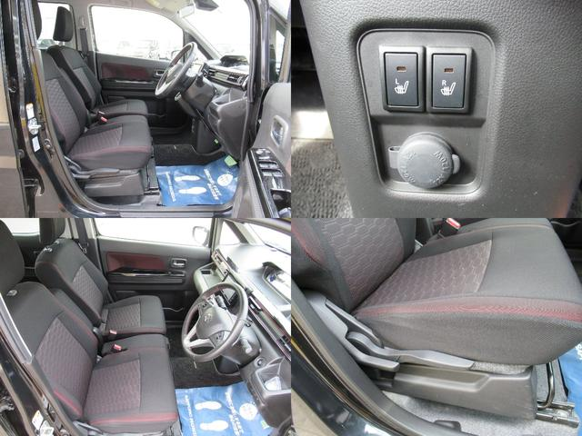ハイブリッドT 4WD 衝突軽減ブレーキ エンジンスターター メモリーナビ ワンセグチューナー DVD ブルートゥースオーディオ シートヒーター LEDヘッドライト 15インチアルミ(9枚目)