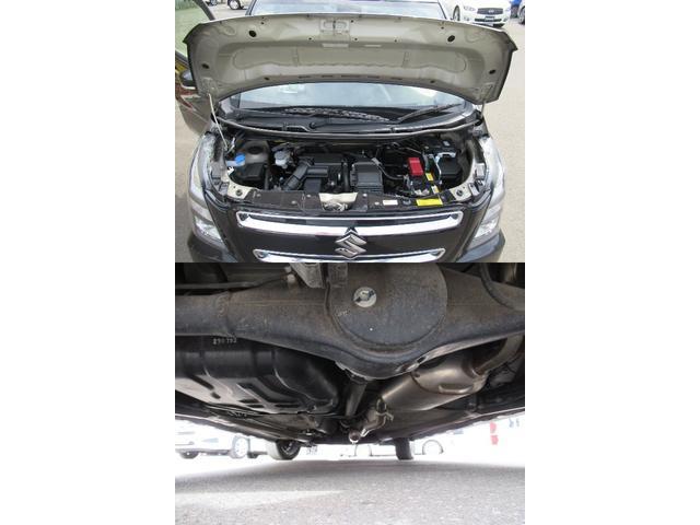 ハイブリッドT 4WD 衝突軽減ブレーキ エンジンスターター メモリーナビ ワンセグチューナー DVD ブルートゥースオーディオ シートヒーター LEDヘッドライト 15インチアルミ(14枚目)
