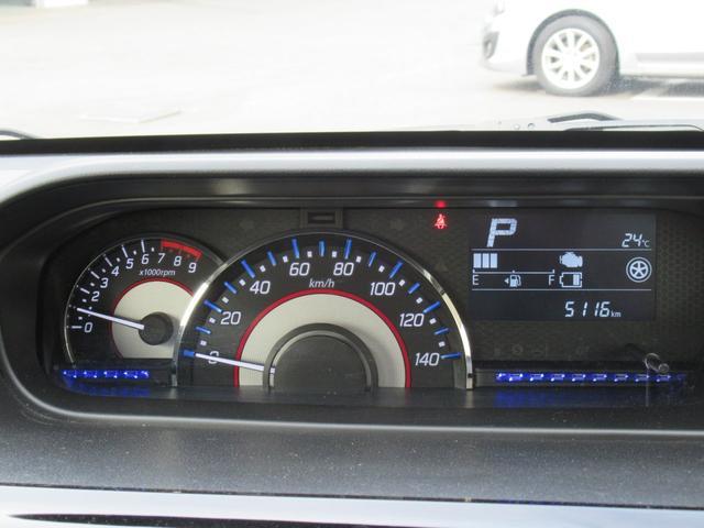 ハイブリッドT 4WD 衝突軽減ブレーキ エンジンスターター メモリーナビ ワンセグチューナー DVD ブルートゥースオーディオ シートヒーター LEDヘッドライト 15インチアルミ(21枚目)