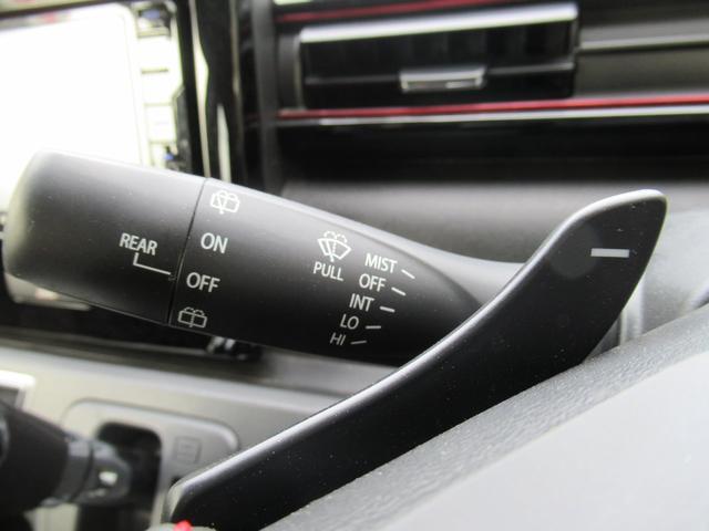 ハイブリッドT 4WD 衝突軽減ブレーキ エンジンスターター メモリーナビ ワンセグチューナー DVD ブルートゥースオーディオ シートヒーター LEDヘッドライト 15インチアルミ(24枚目)