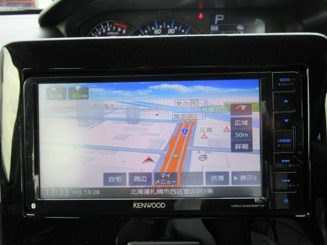 ハイブリッドT 4WD 衝突軽減ブレーキ エンジンスターター メモリーナビ ワンセグチューナー DVD ブルートゥースオーディオ シートヒーター LEDヘッドライト 15インチアルミ(28枚目)