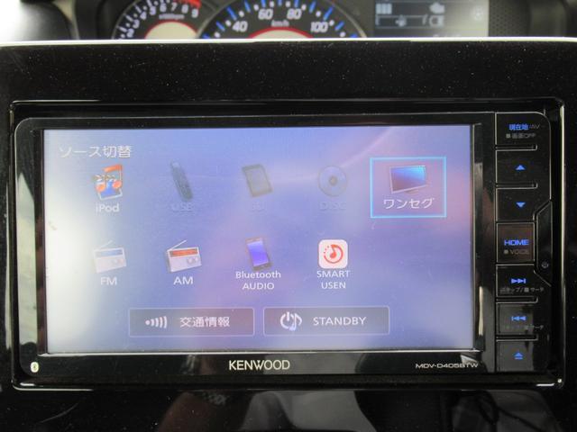 ハイブリッドT 4WD 衝突軽減ブレーキ エンジンスターター メモリーナビ ワンセグチューナー DVD ブルートゥースオーディオ シートヒーター LEDヘッドライト 15インチアルミ(29枚目)