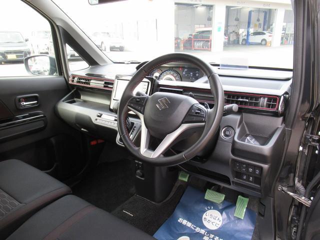 ハイブリッドT 4WD 衝突軽減ブレーキ エンジンスターター メモリーナビ ワンセグチューナー DVD ブルートゥースオーディオ シートヒーター LEDヘッドライト 15インチアルミ(37枚目)