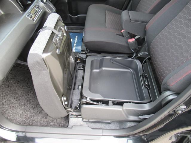 ハイブリッドT 4WD 衝突軽減ブレーキ エンジンスターター メモリーナビ ワンセグチューナー DVD ブルートゥースオーディオ シートヒーター LEDヘッドライト 15インチアルミ(45枚目)