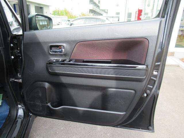 ハイブリッドT 4WD 衝突軽減ブレーキ エンジンスターター メモリーナビ ワンセグチューナー DVD ブルートゥースオーディオ シートヒーター LEDヘッドライト 15インチアルミ(52枚目)