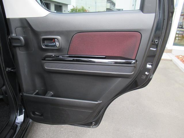 ハイブリッドT 4WD 衝突軽減ブレーキ エンジンスターター メモリーナビ ワンセグチューナー DVD ブルートゥースオーディオ シートヒーター LEDヘッドライト 15インチアルミ(54枚目)
