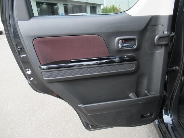 ハイブリッドT 4WD 衝突軽減ブレーキ エンジンスターター メモリーナビ ワンセグチューナー DVD ブルートゥースオーディオ シートヒーター LEDヘッドライト 15インチアルミ(56枚目)