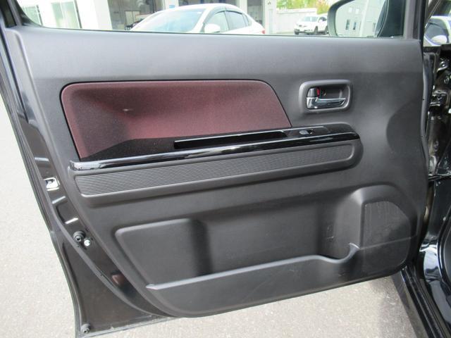 ハイブリッドT 4WD 衝突軽減ブレーキ エンジンスターター メモリーナビ ワンセグチューナー DVD ブルートゥースオーディオ シートヒーター LEDヘッドライト 15インチアルミ(57枚目)