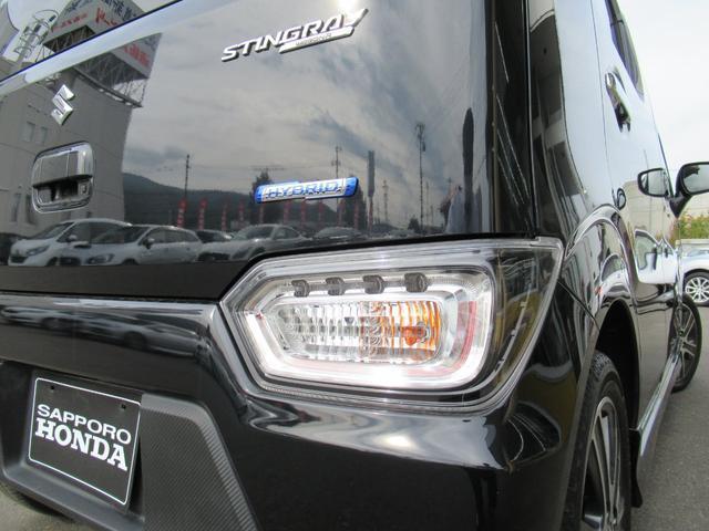ハイブリッドT 4WD 衝突軽減ブレーキ エンジンスターター メモリーナビ ワンセグチューナー DVD ブルートゥースオーディオ シートヒーター LEDヘッドライト 15インチアルミ(69枚目)