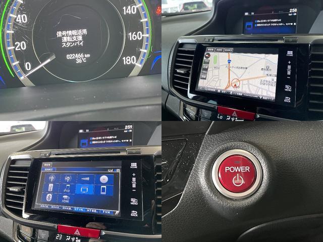EX HondaSENSING 純正ナビゲーション ハーフレザーシート ETC車載器 LEDヘッドライト スマートキー フルセグTV(5枚目)