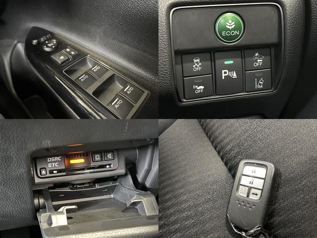 EX HondaSENSING 純正ナビゲーション ハーフレザーシート ETC車載器 LEDヘッドライト スマートキー フルセグTV(8枚目)
