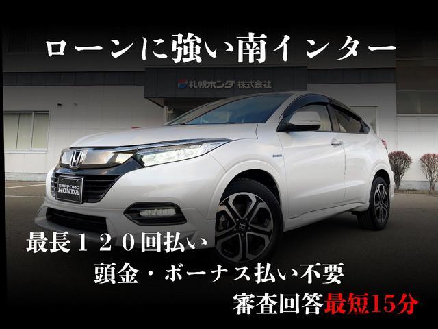EX HondaSENSING 純正ナビゲーション ハーフレザーシート ETC車載器 LEDヘッドライト スマートキー フルセグTV(72枚目)