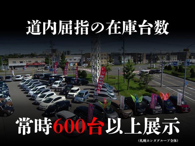 EX HondaSENSING 純正ナビゲーション ハーフレザーシート ETC車載器 LEDヘッドライト スマートキー フルセグTV(74枚目)