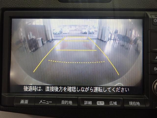 α 純正HDDナビ ワンセグ バックカメラ ETC スマートキー HIDヘッドライト(12枚目)