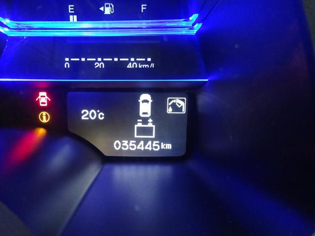α 純正HDDナビ ワンセグ バックカメラ ETC スマートキー HIDヘッドライト(22枚目)