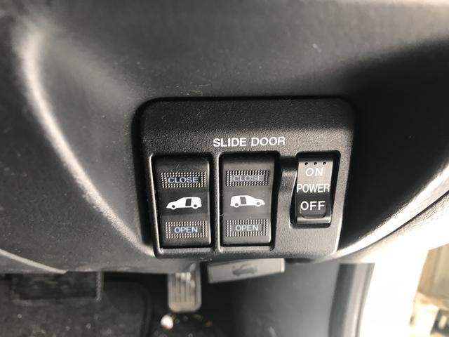 エアロリミックス 4WD 両側電動スライドドア ナビ(18枚目)