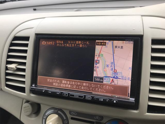 14E FOUR 4WD スマートキー ワンセグ 社外ナビ(25枚目)