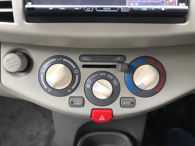 14E FOUR 4WD スマートキー ワンセグ 社外ナビ(26枚目)